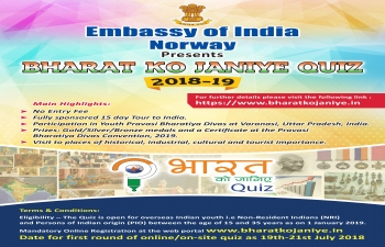 Bharat Ko Janiye Quiz - Registration process is extended till 15th November