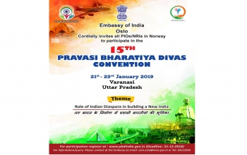Pravasi Bharatiya Divas Convention 2019 registration deadline revised