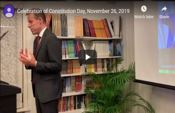 Celebration of Constitution Day, November 26, 2019