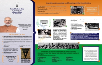 Informative brochure on Constitution brought out by Ministry of Justice, Government of India