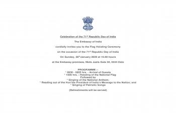 Celebration of 71st Republic Day of India