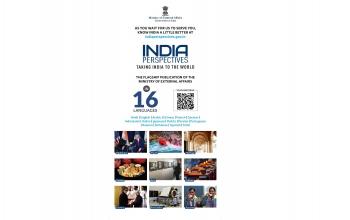 India Perspective Magazine
