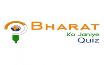 Bharat ko Janiye Quiz 2020-21
